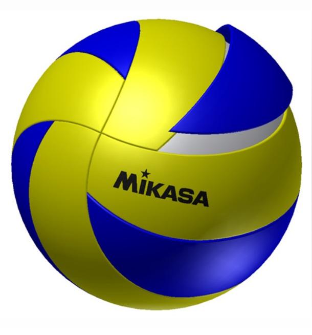 a90141d30ac Volejbalový míč SKV5-YBL - Mikasa